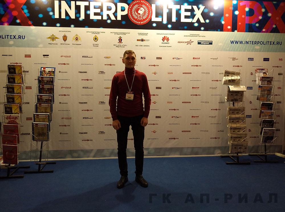 Выставка по информационной безопасности