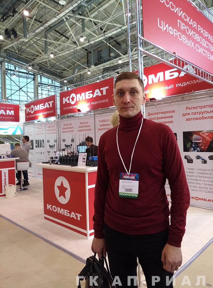 Фото с выставки по информационной безопасности 13