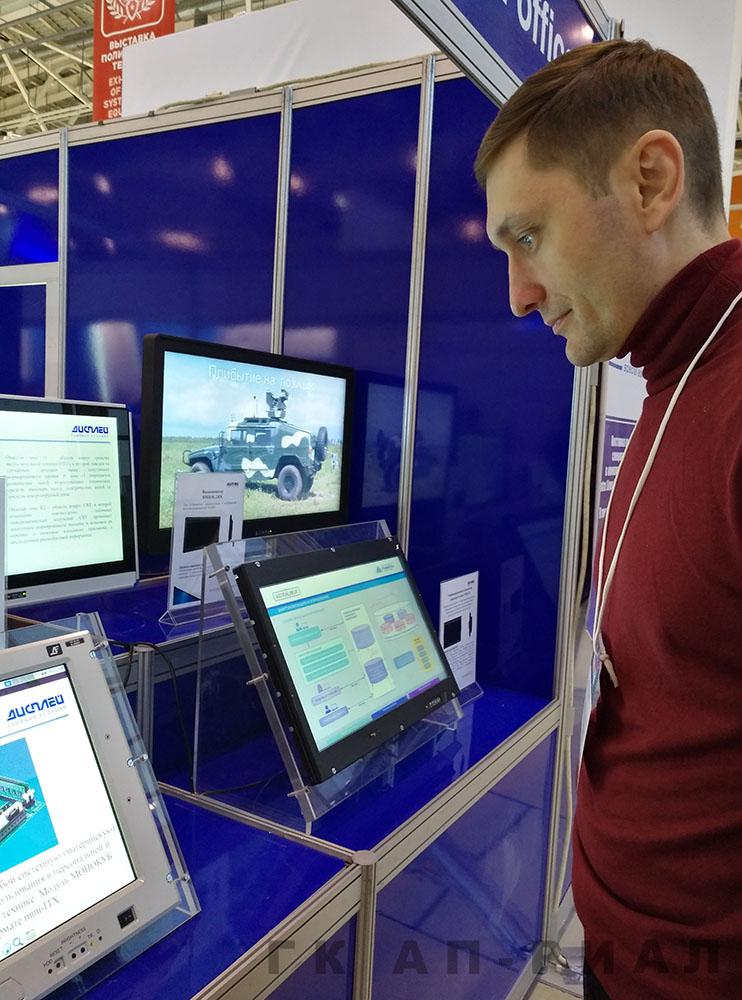 Фото с выставки по информационной безопасности 14